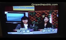 Groped for miss weather a pretty japonese